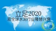 2020-00